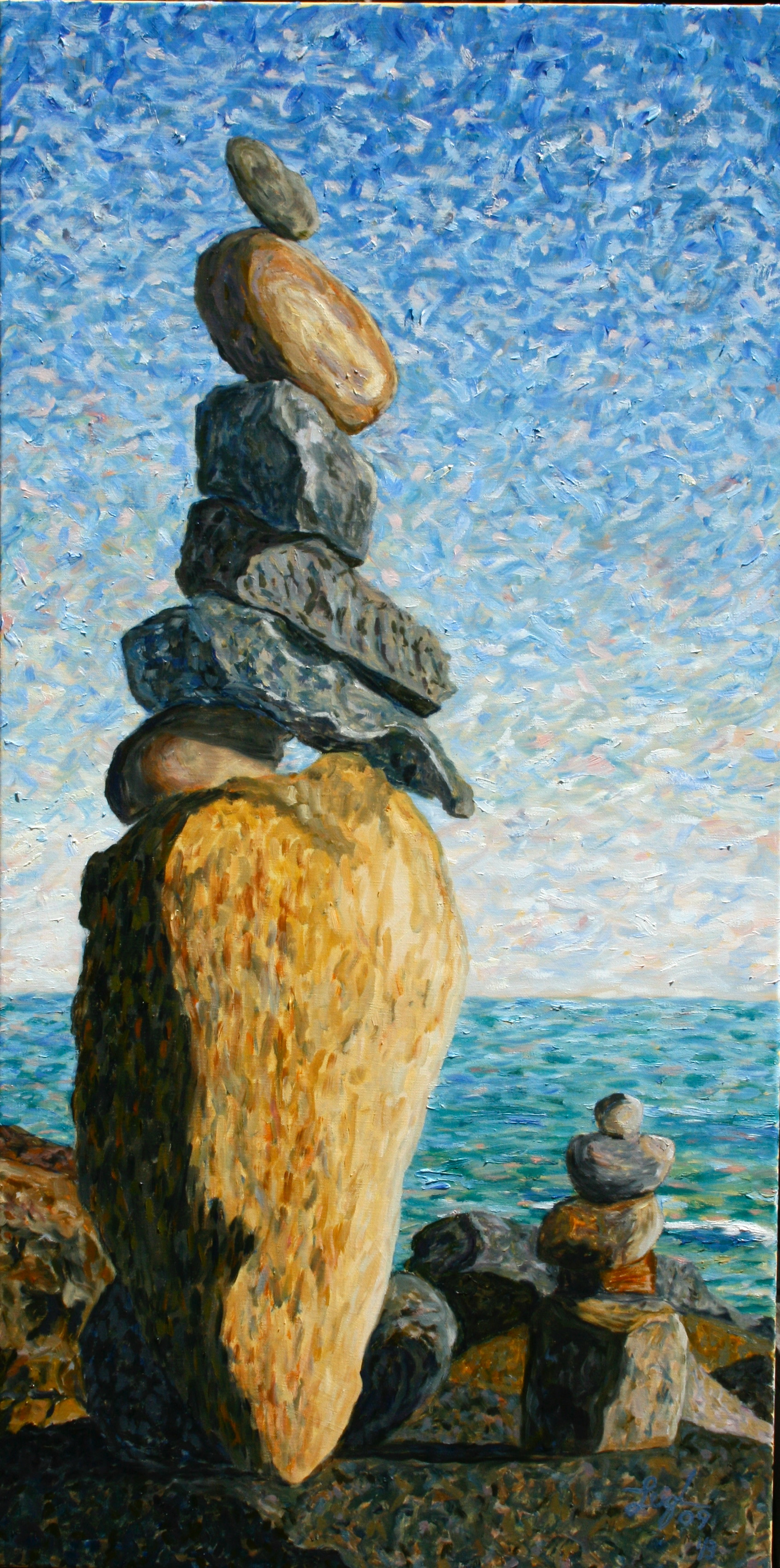 Rock Sculpture #1